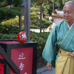 4 of 6: Holidays Around the World at Epcot - Holiday Storytellers - Japan - Daruma Vendor