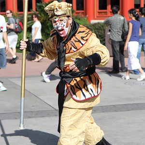 2 of 6: Holidays Around the World at Epcot - Holiday Storytellers - China - The Monkey King