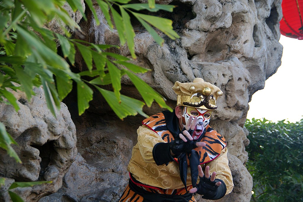 Holiday Storytellers - China - The Monkey King