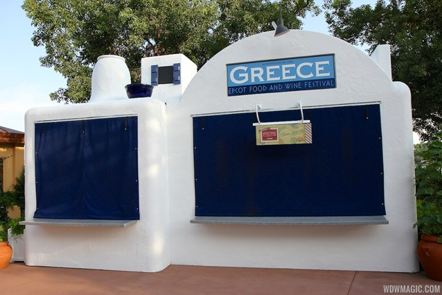 Epcot International Food and Wine Festival - 2012 International Food and Wine Festival kiosks - Greece