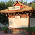 Epcot International Food and Wine Festival - 2012 International Food and Wine Festival kiosks - South Korea