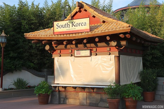 International Food and Wine Festival - 2012 International Food and Wine Festival kiosks - South Korea