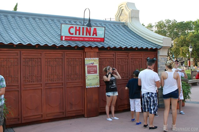 Epcot International Food and Wine Festival - 2012 International Food and Wine Festival kiosks - China