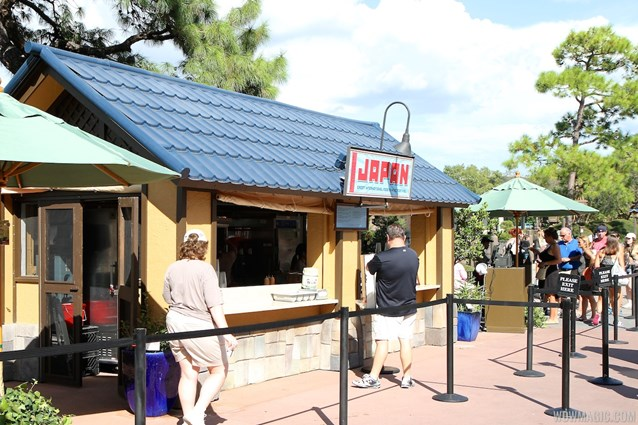Epcot International Food and Wine Festival - 2012 Food and Wine Festival - Japan kiosk