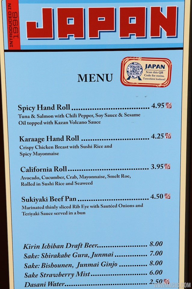 Epcot International Food and Wine Festival - 2012 Food and Wine Festival - Japan kiosk menu and prices
