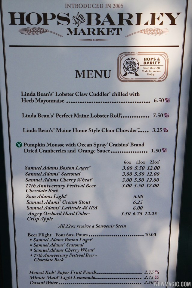 Epcot International Food and Wine Festival - 2012 Food and Wine Festival - Hops and Barley Market kiosk menu and prices