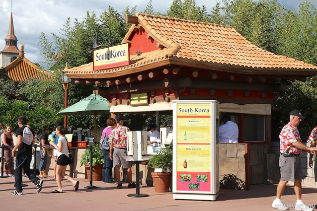 Epcot International Food and Wine Festival - 2012 Food and Wine Festival - South Korea kiosk