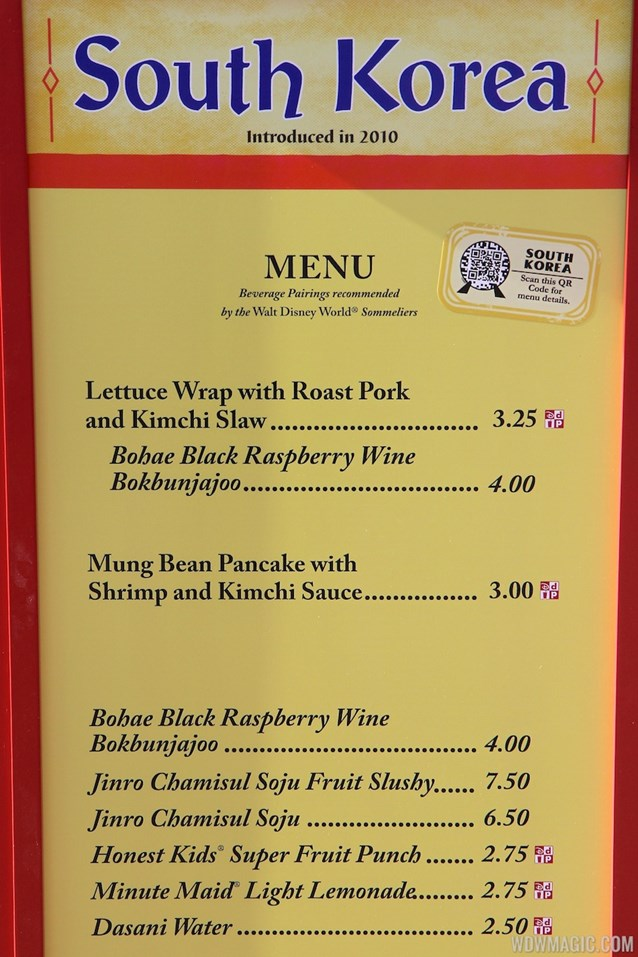 Epcot International Food and Wine Festival - 2012 Food and Wine Festival - South Korea kiosk menu and prices