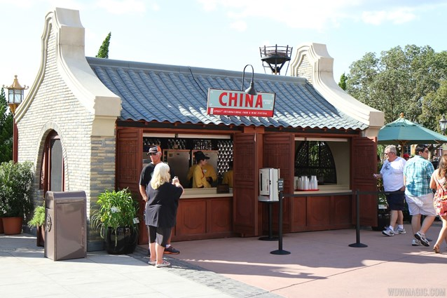 Epcot International Food and Wine Festival - 2012 Food and Wine Festival - China kiosk