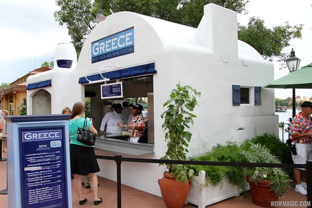 Epcot International Food and Wine Festival - 2012 Food and Wine Festival - Greece kiosk