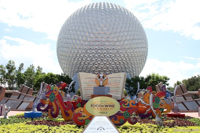 International Food and Wine Festival - 2013 Epcot International Food and Wine Festival - Main entrance