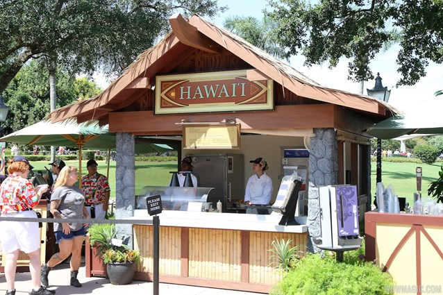 International Food and Wine Festival - 2013 Epcot International Food and Wine Festival marketplace - Hawai'i kiosk