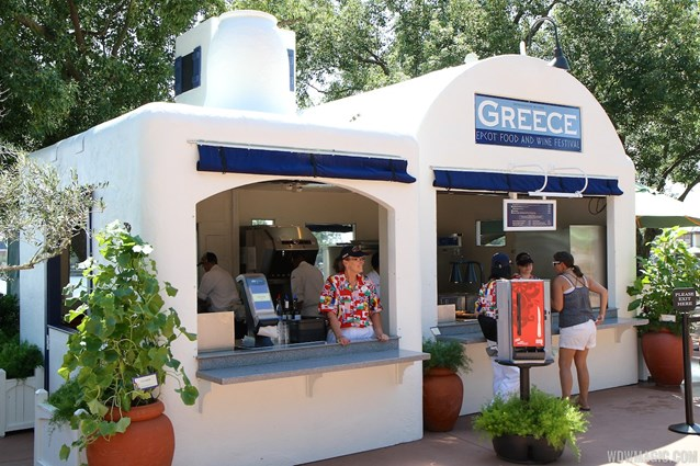 Epcot International Food and Wine Festival - 2013 Epcot International Food and Wine Festival marketplace - Greece kiosk