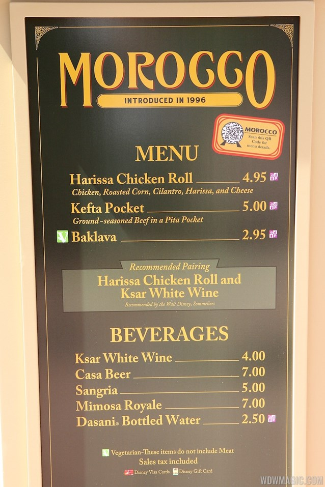 Epcot International Food and Wine Festival - 2013 Epcot International Food and Wine Festival marketplace - Morocco menu