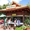 International Food and Wine Festival - 2013 Epcot International Food and Wine Festival marketplace - South Korea kiosk