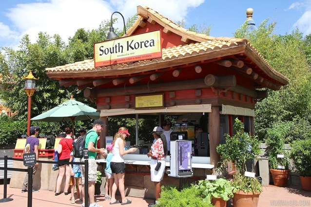 Epcot International Food and Wine Festival - 2013 Epcot International Food and Wine Festival marketplace - South Korea kiosk