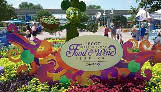Food and Wine Festival's 'Eat to the Beat Concert Series' added as a FastPass+ attraction at Epcot