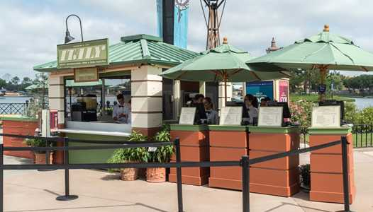 PHOTOS - Full rundown of all the 2015 Epcot International Food and Wine Festival menus and pricing