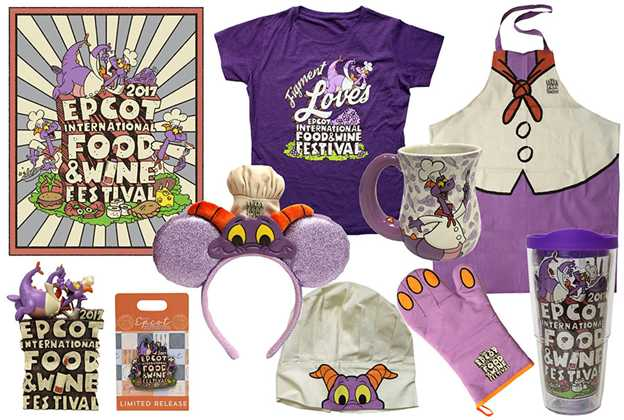 2017 Epcot Food and Wine Festival merchandise