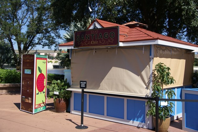 Epcot International Food and Wine Festival