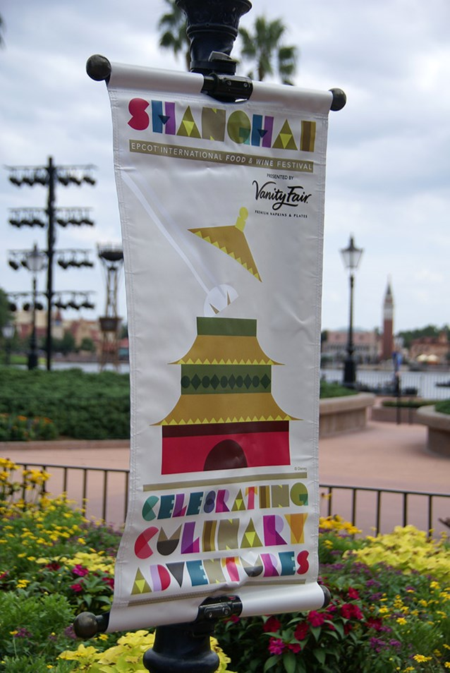 Epcot International Food and Wine Festival - Signage representing the participating regions can be found all over World Showcase