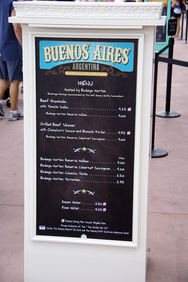 Epcot International Food and Wine Festival - Buenos Aires