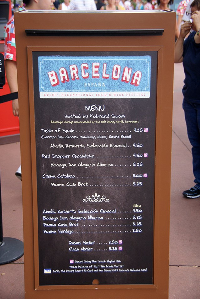 Epcot International Food and Wine Festival - Barcelona