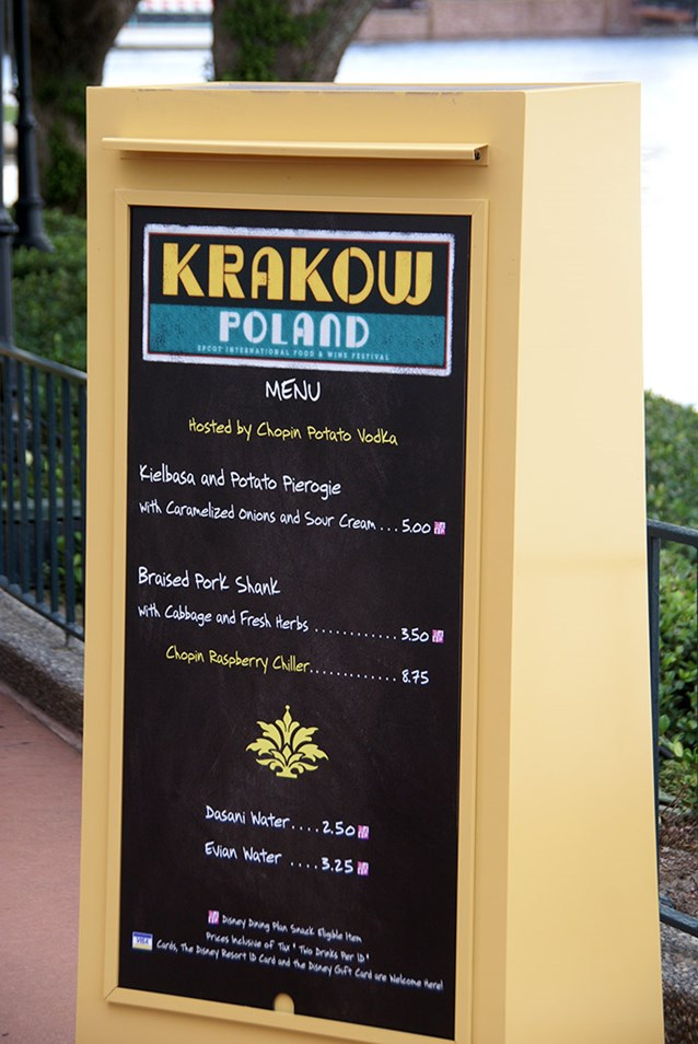 Epcot International Food and Wine Festival - Krakow