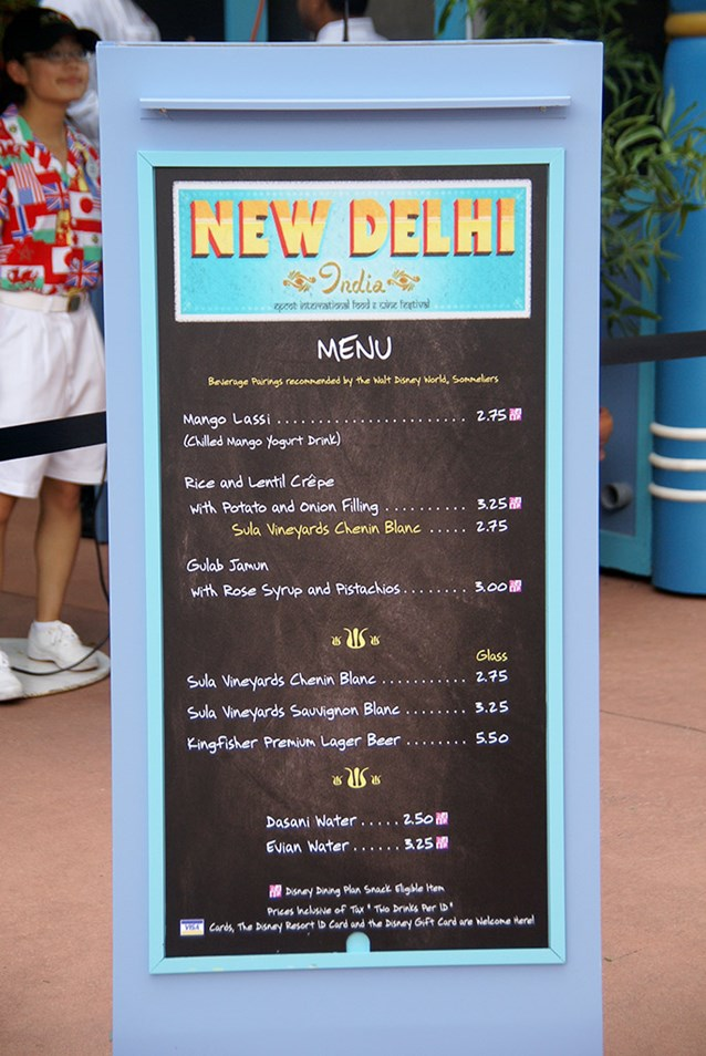 Epcot International Food and Wine Festival - New Delhi
