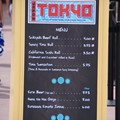 Epcot International Food and Wine Festival - Tokyo