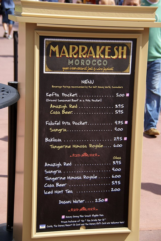 Epcot International Food and Wine Festival - Marrakesh