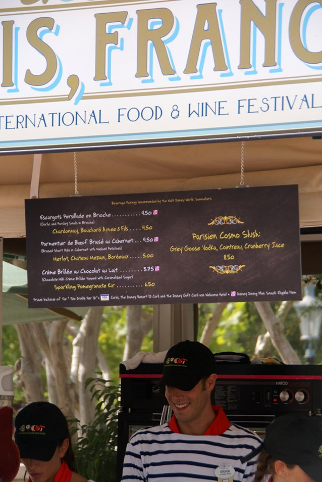 Epcot International Food and Wine Festival - Paris
