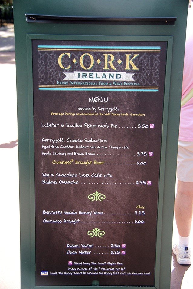 Epcot International Food and Wine Festival - Cork