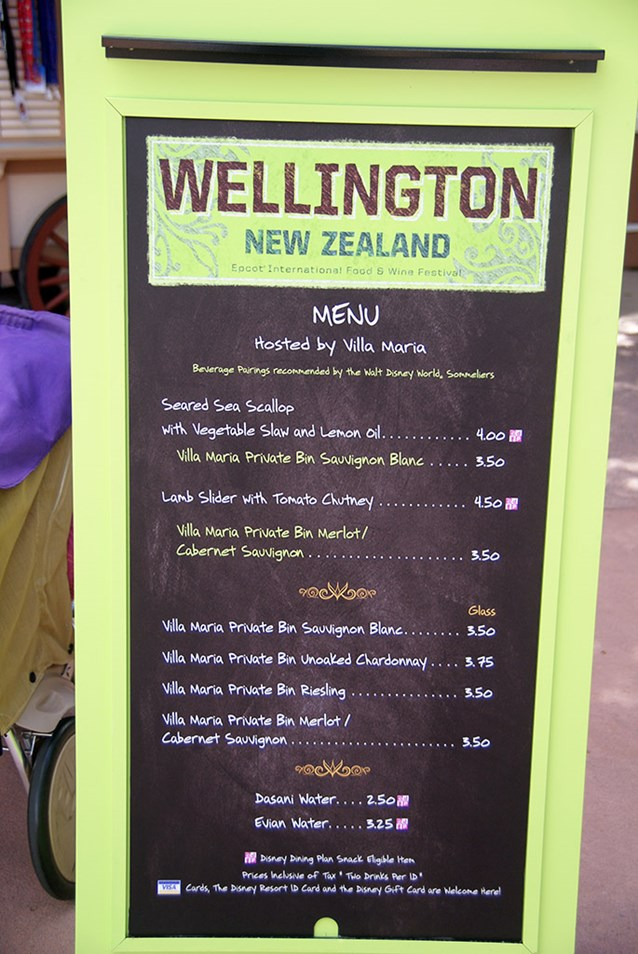 Epcot International Food and Wine Festival - Wellington