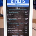 Epcot International Food and Wine Festival - Athens