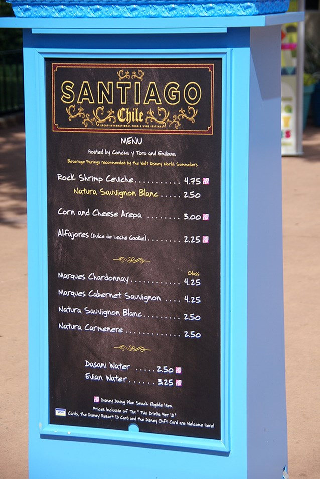Epcot International Food and Wine Festival - Santiago