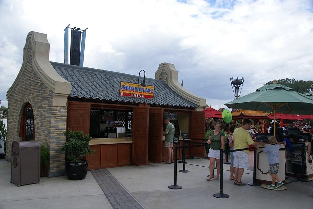 2009 International Food and Wine Festival