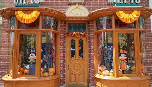 Friday's Mickey's Not-So-Scary Halloween Party now sold out