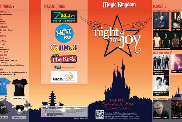 Night of Joy 2014 Guide Maps