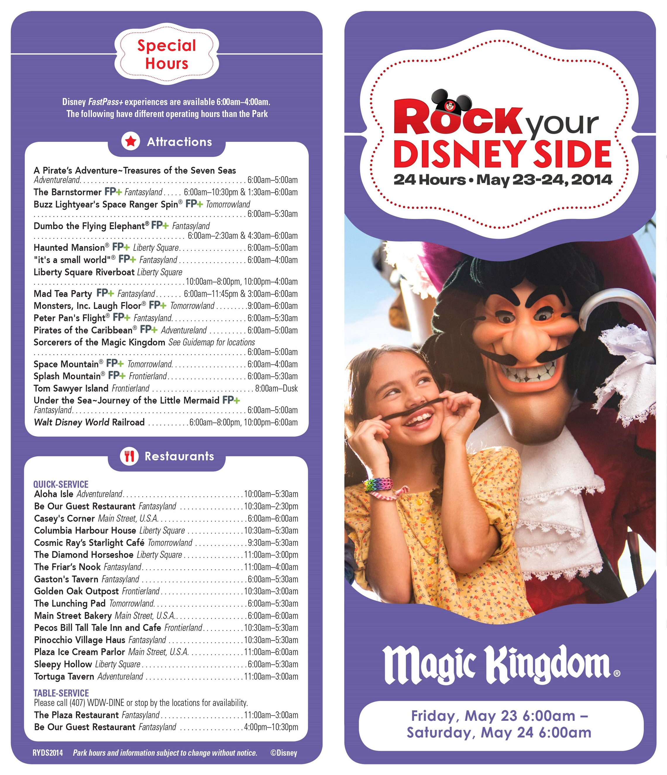Rock Your Disney Side 24 hour event times guide
