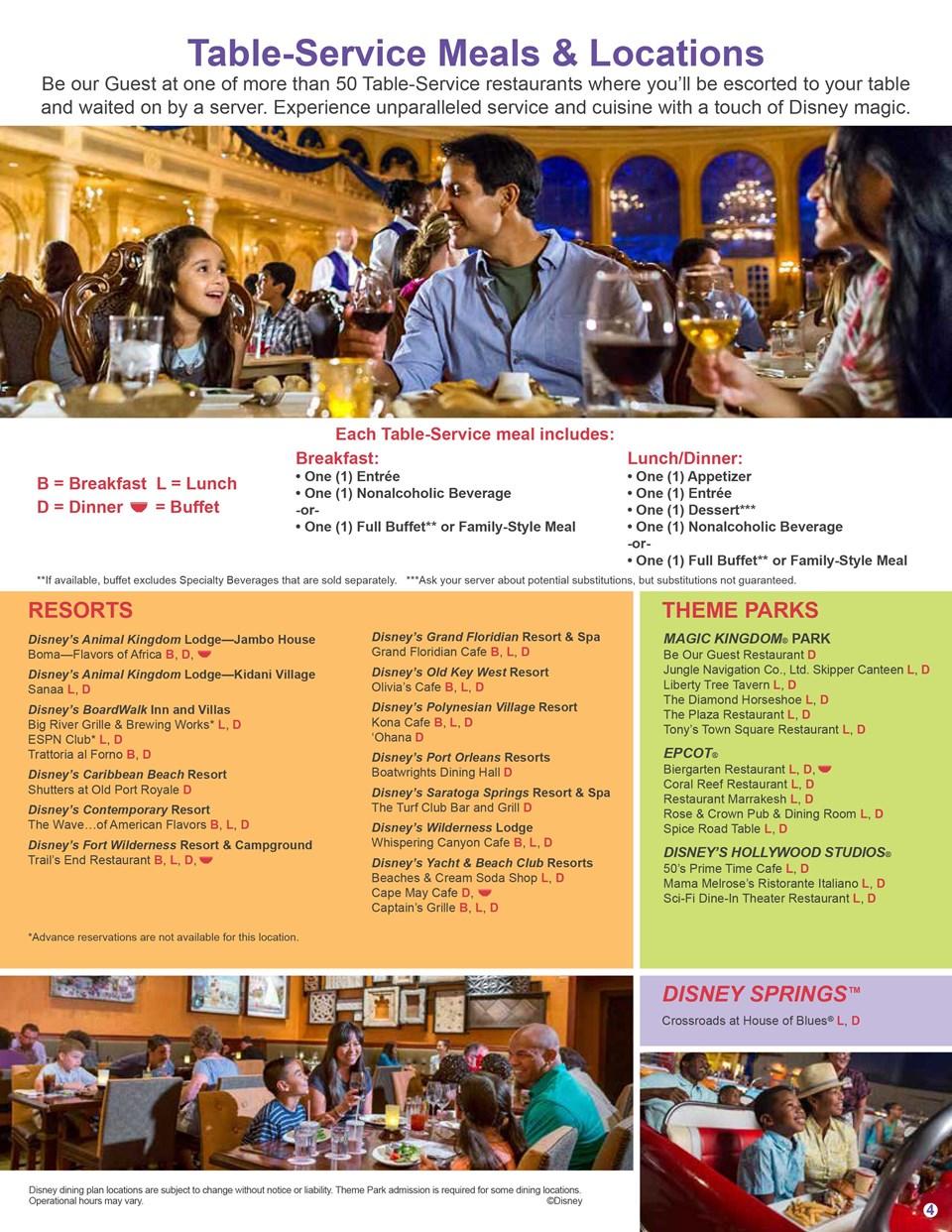 2017 disney dining plan brochures - photo 13 of 15