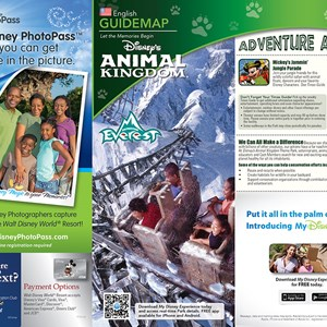 1 of 20: Walt Disney World Park and Resort Maps - New 2013 Animal Kingdom Guidemap Page 1