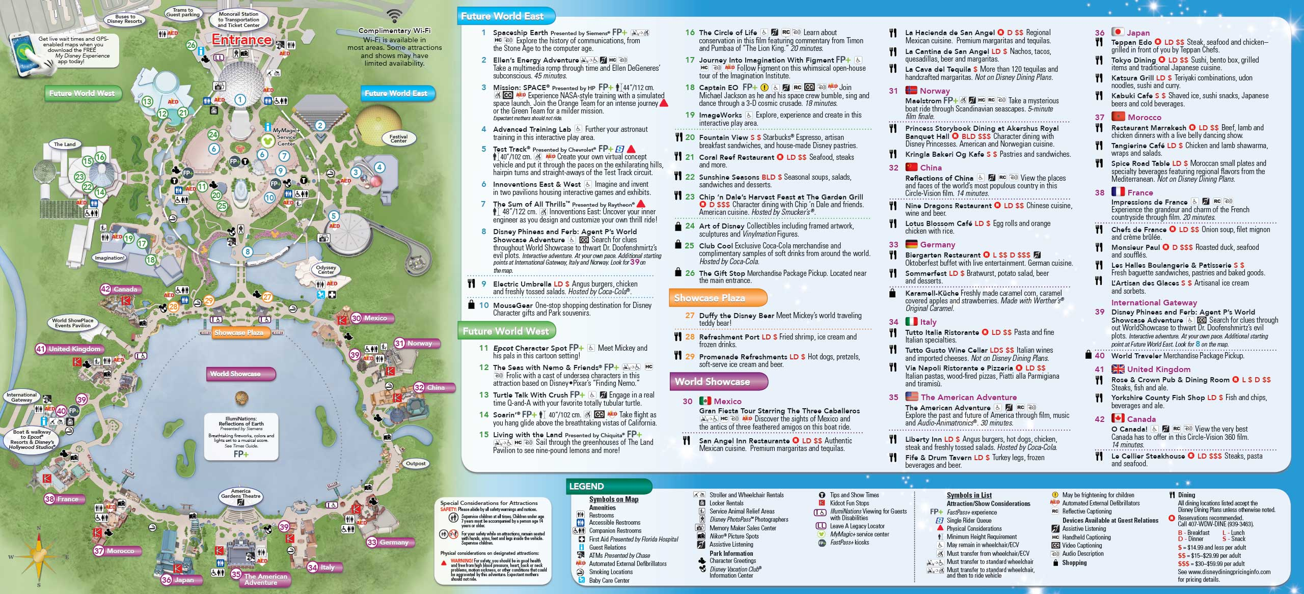 Walt Disney World Park and Resort Maps - 2014 Epcot guide map with ...