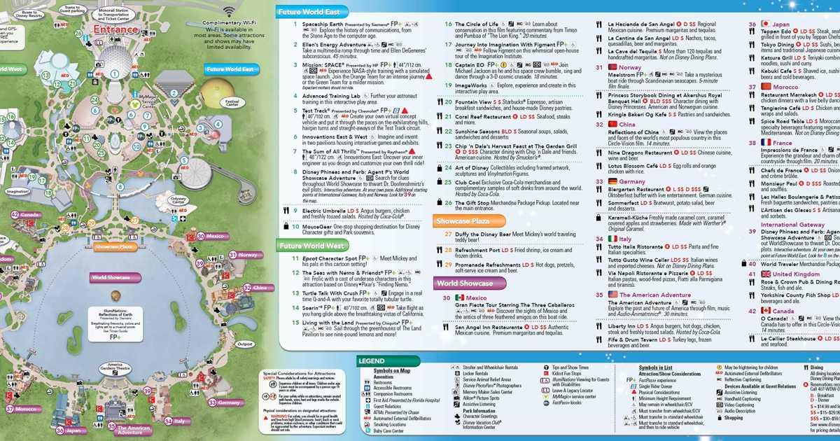 disney world park maps 2017 pdf