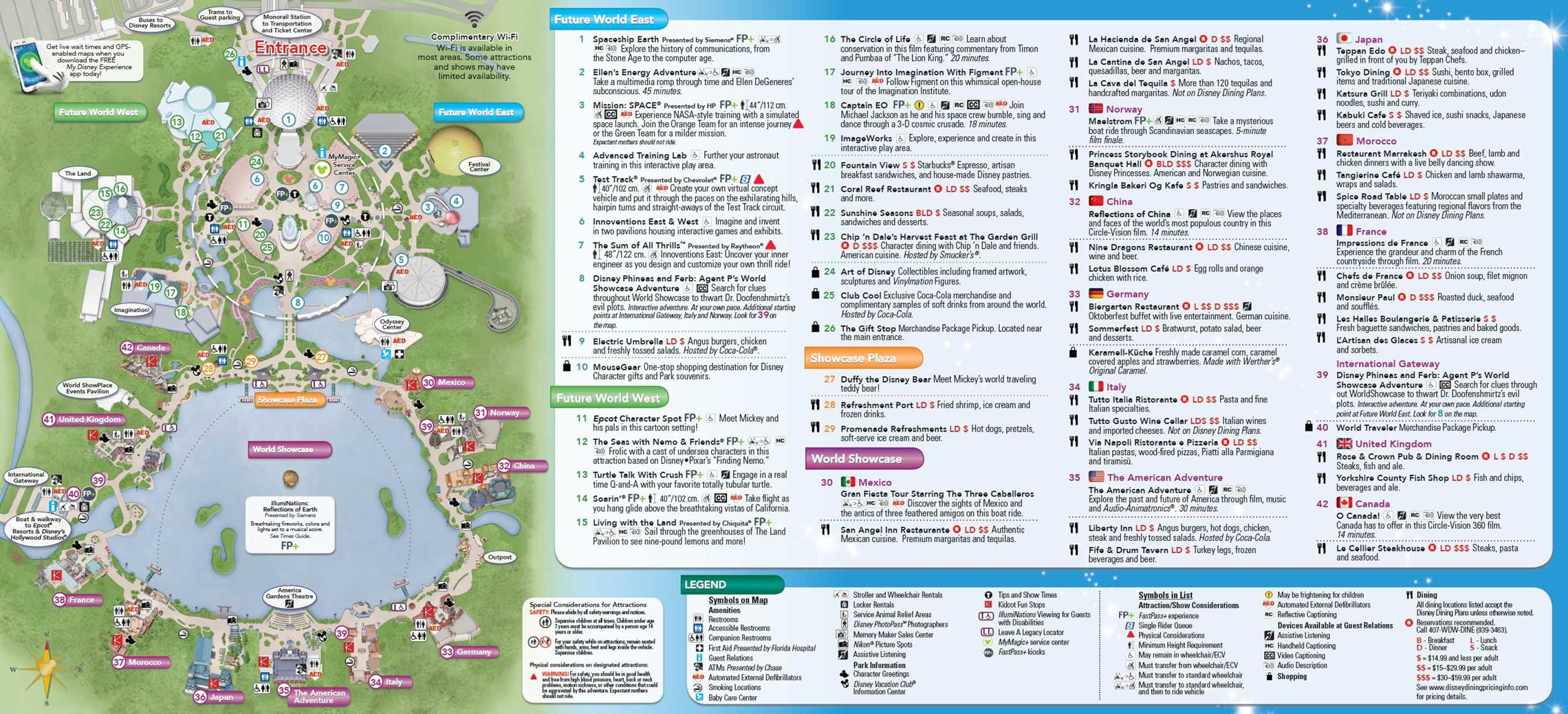 2014 Epcot guide map with FastPass+ details