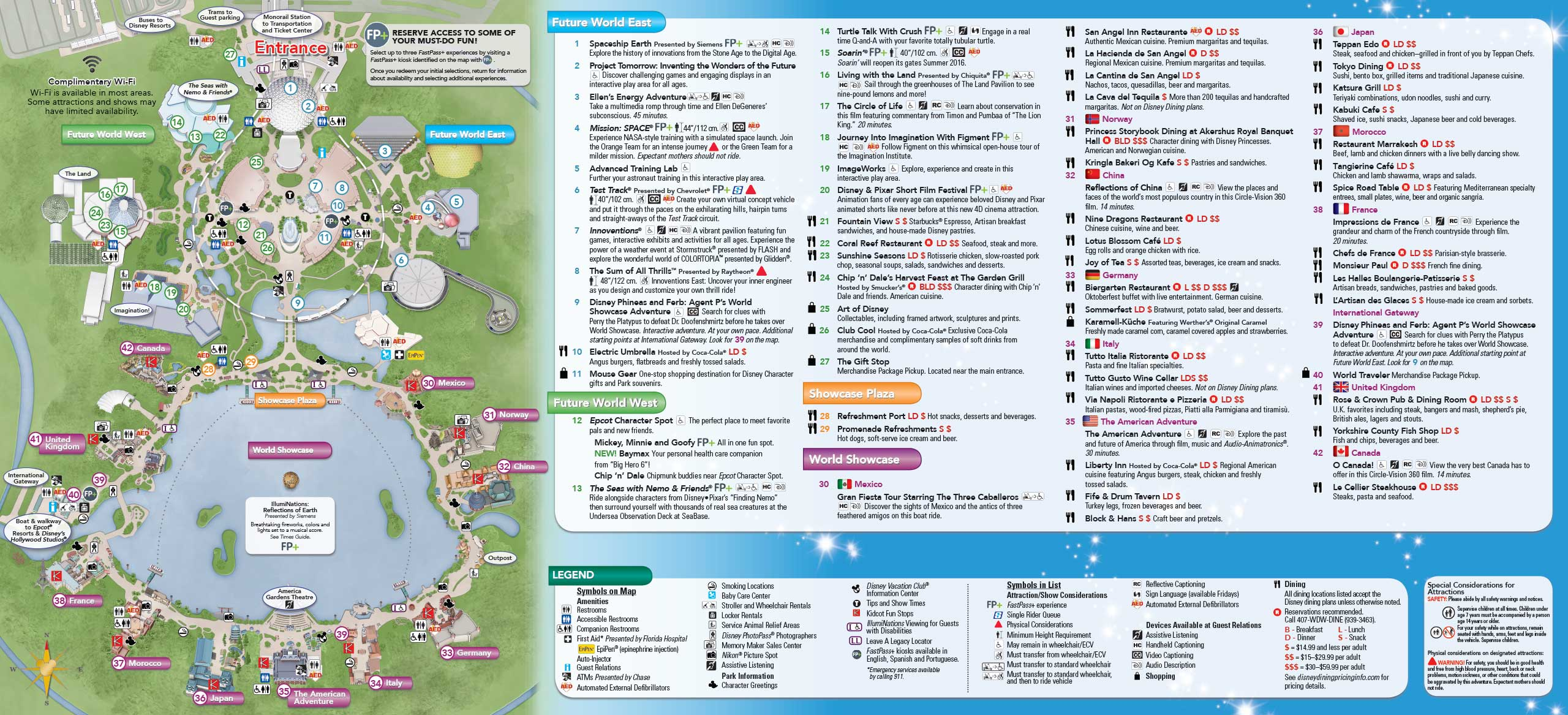 January 2016 Walt Disney World Park Maps 1 of 12