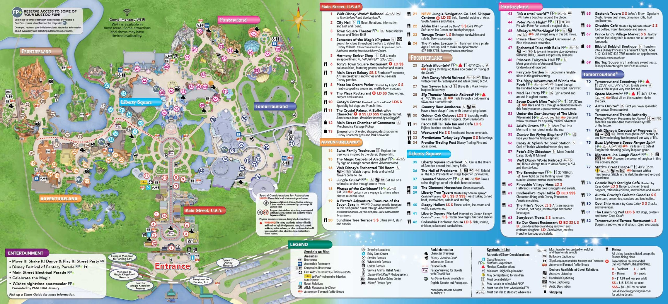 January 2016 Walt Disney World Park Maps Photo 8 Of 12