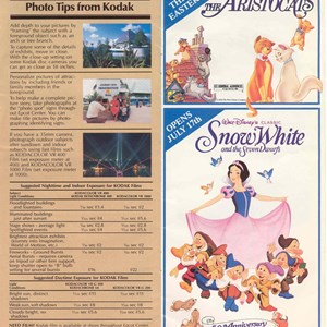 5 of 12: Walt Disney World Park and Resort Maps - Epcot Center Guide Book 1986