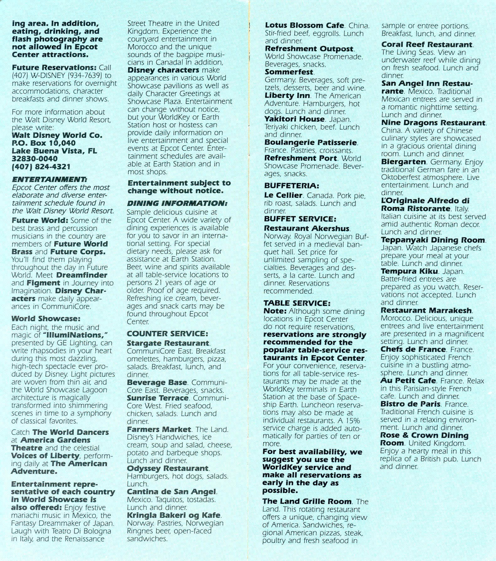 Epcot Center Guide Book 1989