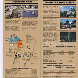 6 of 15: Walt Disney World Park and Resort Maps - Epcot Center Guide Book 1990